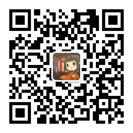 昭和物语-微信二维码