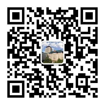 广安门医院