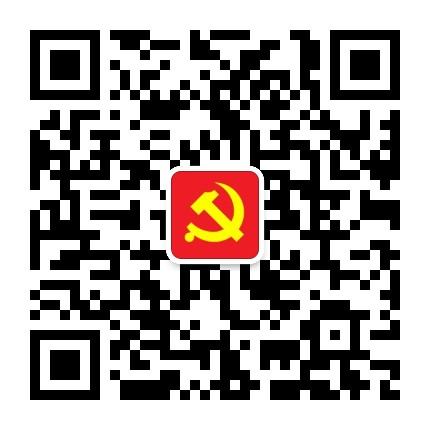 共產黨員公眾號二維碼