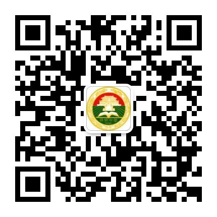 广东广雅中学