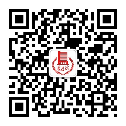 广东考试院