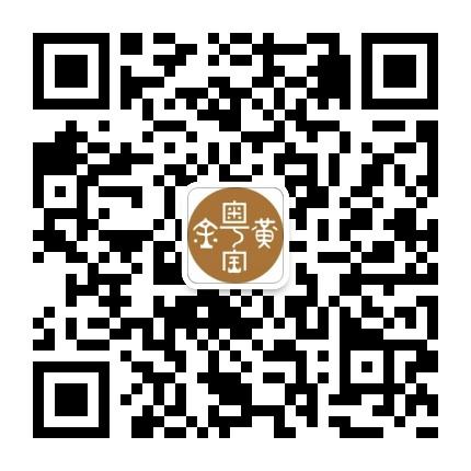 广东粤宝黄金投资有限公司