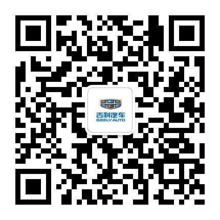 臺州豪情吉利汽車公眾號二維碼