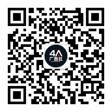 4A广告社
