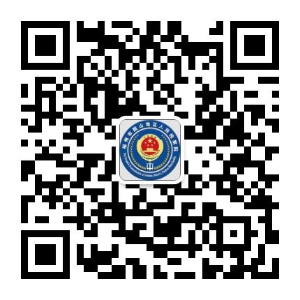 福州市鼓山地区人民检察院