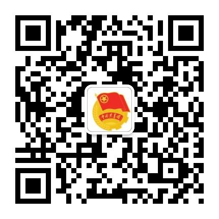 安福团县委