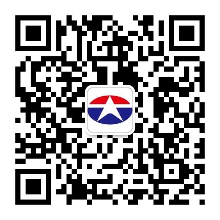 海安文峰大世界