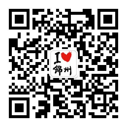 锦州热门资讯