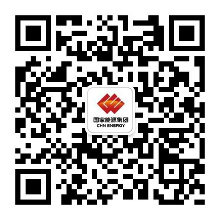 神华乌海能源党建
