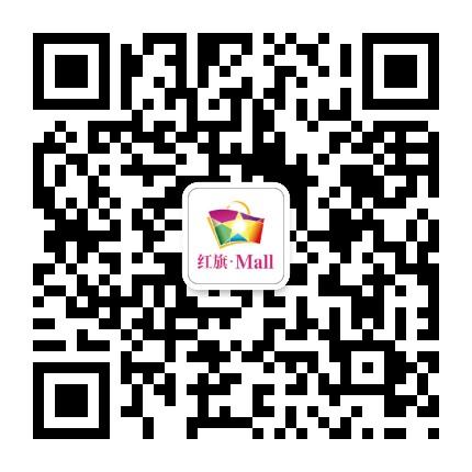 哈尔滨红旗茂商业城有限责任公司