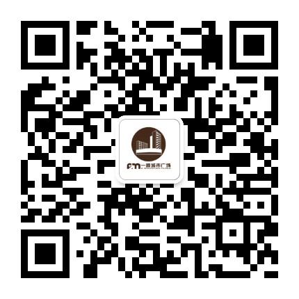 禹州一峰城市广场
