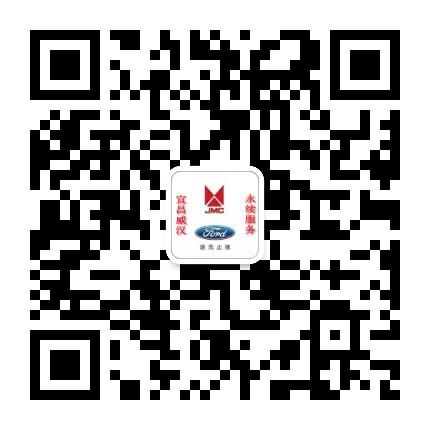 宜昌威汉江铃汽车