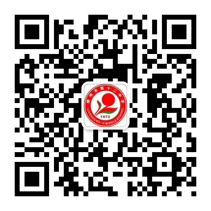 柳州第十二中学资讯平台