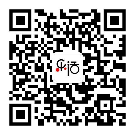 乐活在杭州