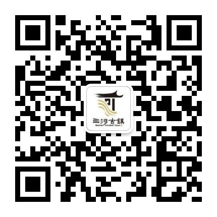 三河古镇旅游