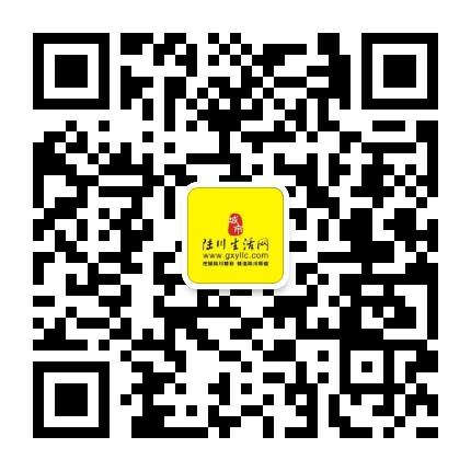陆川生活网