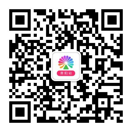 大麦网贵阳站