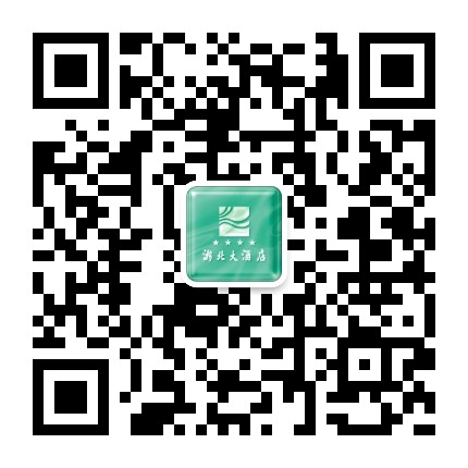 湖州浙北大酒店有限公司