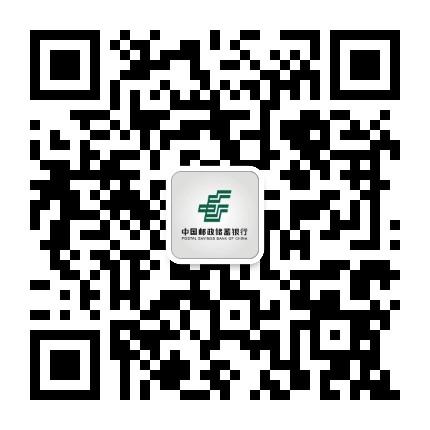 邮储银行马鞍山市分行