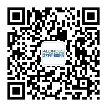 Alondes/欧朗德斯微信公众号