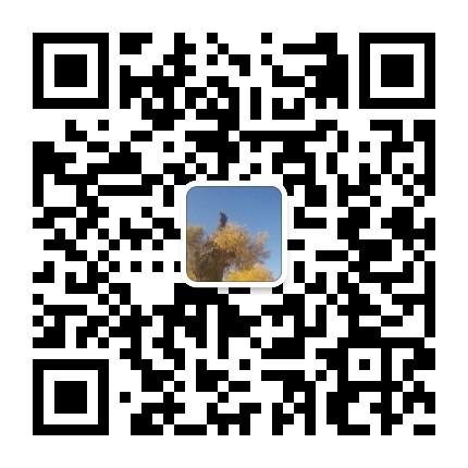 华泰广州番禺营业部