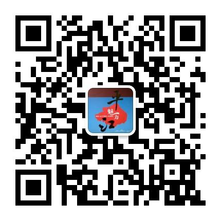 中国有个平江县