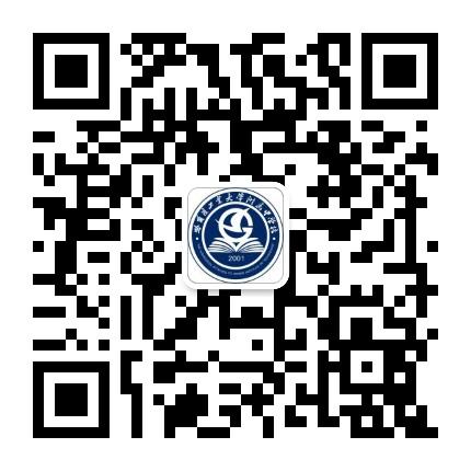 哈尔滨工业大学附属中学校