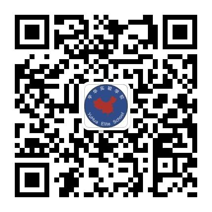 济源市宇华实验学校
