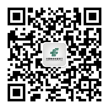 邮储银行佳木斯市分行