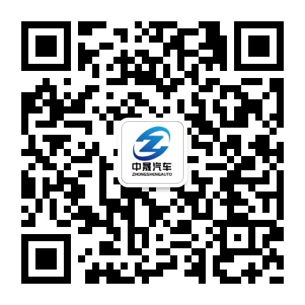 连云港中晟汽贸