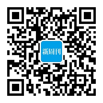 新周刊微信公众号二维码