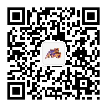 广东综艺TVS3