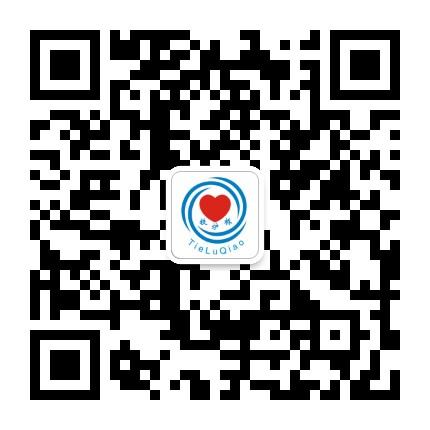 梅州铁炉桥医院