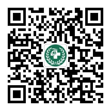 漳平市第二医院