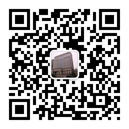 西安市人力资源和社会保障局