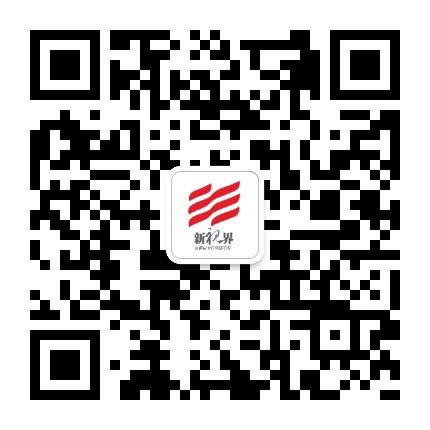 文山新视界文化传媒