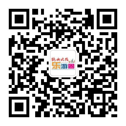 鹤城晚报乐游圈