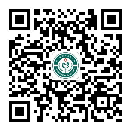 湖北省天门市第一人民医院