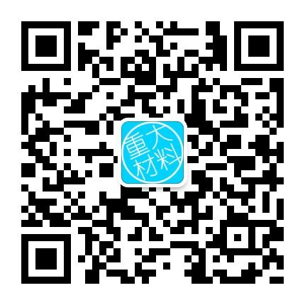 重庆大学材料学院