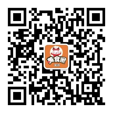 芜湖美食圈