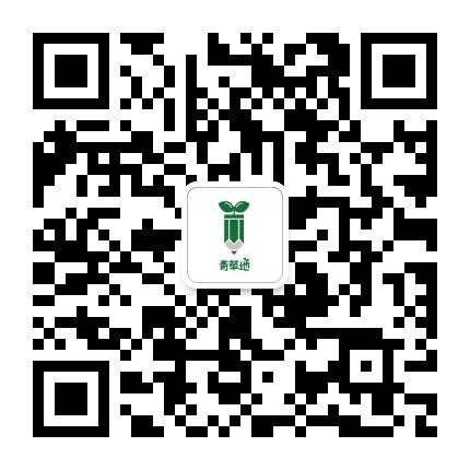 温岭日报青草地