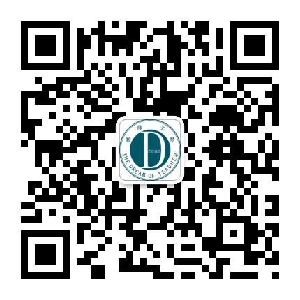 中公教师考试网