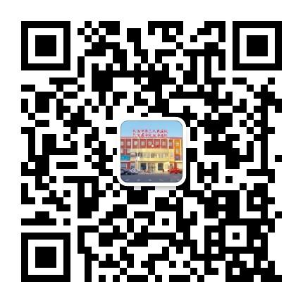 山西省长治市第三人民医院