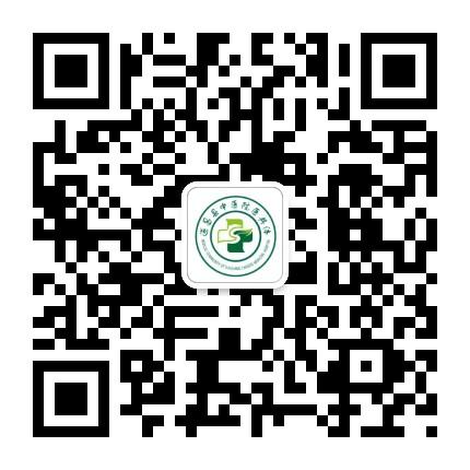 遂昌县中医院