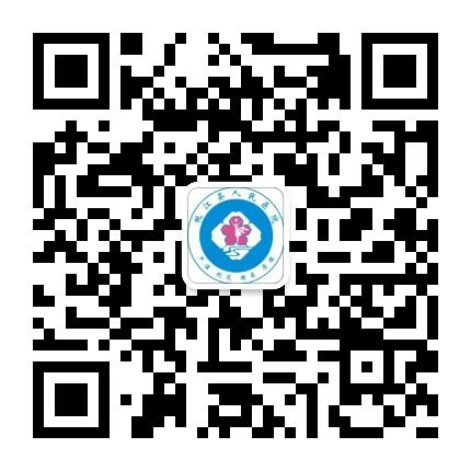 桃江县人民医院