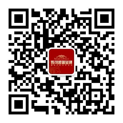 光山马可波罗瓷砖