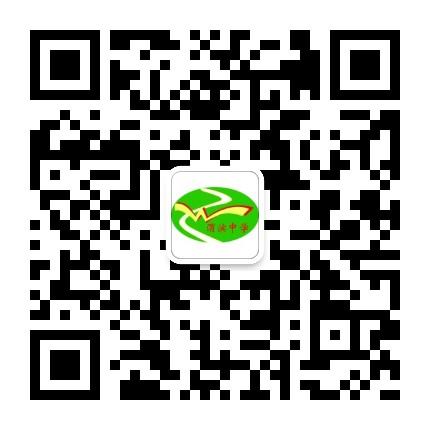 宝鸡市渭滨中学