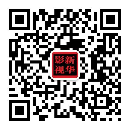 陆丰新华影视传媒