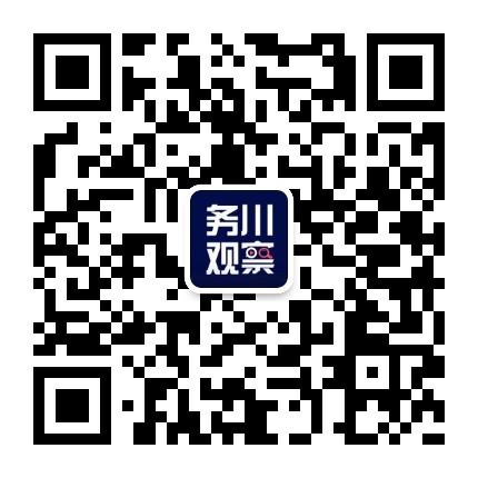务川爆料网