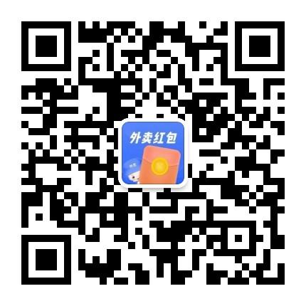 微信公众号 beu233外卖团团君 gh_0be2ed686620